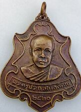 Buddhist Phra Achan Mun Bhuridatto Maha Thera Wat Pa Sutthawat Blessed Medal