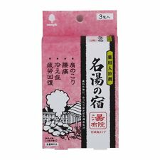 Japanese Bath Salt Celebrated Spas Cherry BlossScent Made in Japan 3 packs