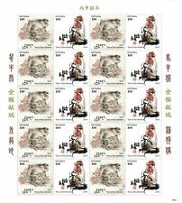 Guyana - Lunar New Year, Year of the Monkey, 2015 - Sheetlet of 20 MNH