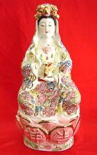 """22"""" Big White Porcelain Sitting Kwan Yin Statue (Kuan Yin, Guan Yin)"""