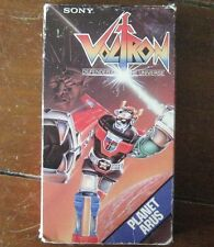 1984 SONY VOLTRON PLANET ARUS VHS Video Defenders of the Universe Classic Anime