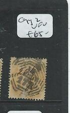 MALAYA SINGAPORE (PP2308B) INDIA USED IN B172 SG Z74    VFU   COPY 2