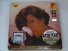 Tsai Chin Lao Ge Oldies Hybrid Stereo DMM-CD SACD NEW Limited Numbered