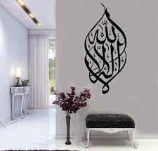 Islamic Wall Art, Shahada Wall Art Stickers Islamic Calligraphy 130cm X 60cm