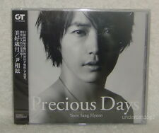 Yoon Sang Hyeon Precious Days 2011 Taiwan CD (Hyun)