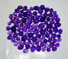 100 CT WHOLESALE LOT NATURAL AFRICAN PURPLE AMETHYST CABOCHON RING SIZE GEMSTONE