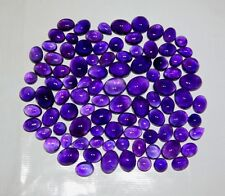 500 CT WHOLESALE LOT NATURAL AFRICAN PURPLE AMETHYST CABOCHON RING SIZE GEMSTONE