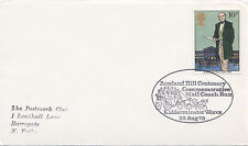 32502 FIN DE STOCKS GB FDC Rowland Hill Kidderminster Courrier Autocar Course 22
