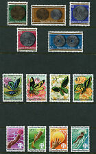 1975 Papua New Guinea.  Full set of stamps of the year MUH.  CV £6.15.