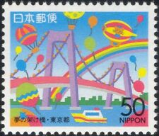 Japan 1991 Rainbow Bridge/Hot Air Balloons/Boats/Animation/Cartoons 1v (n29679)