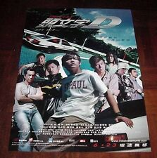 """Jay Chou Kit-Lun """"Initial D"""" Anthony Wong RARE 2005 NEW POSTER A"""