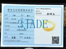 Jade Gem/Jewelry Certificate of Authenticity by China Provincial Testing Center