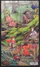 REP. OF CHINA TAIWAN 2013 WILD MUSHROOMS 3RD SERIES SHEETLET OF 4 STAMPS IN MINT