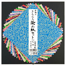 Large Premium Japanese Washi Origami Paper