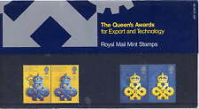 GB 1990 25th ANNIVERSARY of QUEEN'S AWARD PRESENTATION PACK No.207