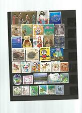 35 timbres du japon obliteres lot reference  13012016 can 555