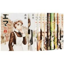 Emma VOL.1-10 Comics Complete Set Japan Comic F/S