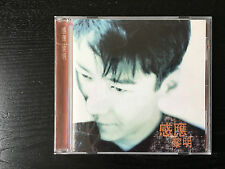 黎明 Leon Lai - 感應 - RARE Out Of Print Music CD