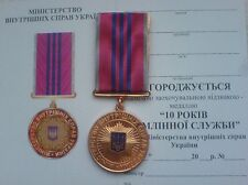 10 Years of the Great Sevice inPolice of Ukraine Ukrainian  Medal