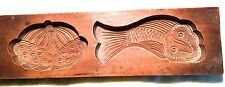 Antique Hand Carved Wooden Candy/Cookie/Cake Mold (7236), Circa Late of 1800