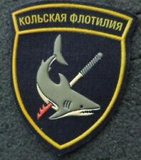 Russian  kolsk navy shark  patch