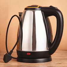 2L Good Quality Stainless Steel Electric Automatic Cut Off Jug Kettle HR