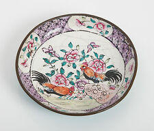 Antique Chinese Canton Enamel Pin Dish Hand Painted with Cockerels