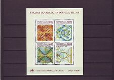PORTUGAL - SGMS1978 MNH 1984 TILE ISSUE COVERS SERIES 13 - 16