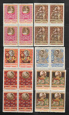 RUSSIA 1957-58  SC1924-29  NATIONAL HANDCRAFTS  BLOCK OF 4   MNH  # 5726