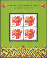 Kyrgyzstan 2012 YO Dragon/Greetings/Animals/Fortune/Luck/Zodiac 4v m/s (n41424)
