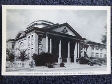 1940's The St. Andrews Methodist Church in Chattanooga, Tn Tennessee PC
