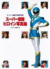 Super Sentai 15th anniversary Super Sentai Heroine Photo Collection Book