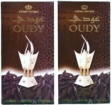 Oudy 35ml Oudh SANDALWOOD SUNRISE Profumo Spray da al Rehab (Pacco da 2)