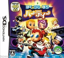 Used DS Boku to Sim no Machi Party NINTENDO JAPANESE IMPORT