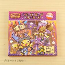 Pokemon Center Original Halloween Circus Rubber Strap Collection (1 Random)
