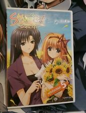 SHUFFLE! Anime DVD Series VOL 5 Which Girl Would You Choose?