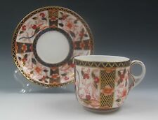 Royal Crown Derby China IMARI VARIANT Cup and Saucer Set EXCELLENT
