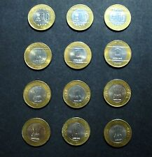 10 Rupee Coin [2005 to 2016]  XF Condition  Set