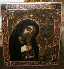 """Antique Russian Icon """"MOTHER OF GOD WEEPING AT THE CROSS"""" 19 c"""