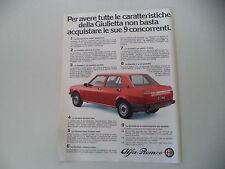 advertising Pubblicità 1980 ALFA ROMEO GIULIETTA