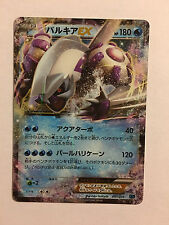 Pokemon Carte / Card Palkia EX Holo 007/016 XYF