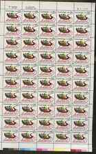 1989 stamp  postage sheet of 50 Scott #2428  CHRISTMAS SLEIGH .25 CENT
