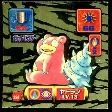 POKEMON STICKER Carte JAPANESE 50X50 1997 GOLD N° 398 FLAGADOSS SLOWBRO