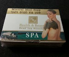 NEW MINERAL SOAP MUD DEAD SEA SPA 100% NATURAL ISRAEL 115gr/4.06oz