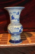 "Asian Porcelain Vase Blue and White Round Pagoda Outdoor Scene 9 3/4""x5 7/8"""