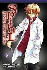 Spiral: Vol 6: Bonds of Reasoning: v. 6 (Spiral: The Bonds of Reasoning)