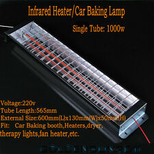 Spray/Baking booth Infrared Carbon Fiber Paint Curing heating Lamp Heater 1000W
