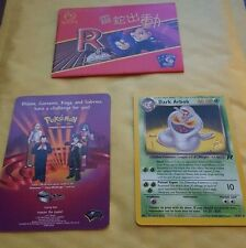 Pokemon black star promo carte-gold w estampillé dark arbok-scellé