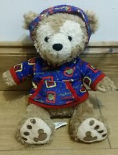 Duffy Disney Bear Soft Toy/ Plush-40th Anniversary of Disneyworld Exclusive rare