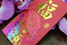 Fortune Design - Hongbao Lucky Money, Hongbao, Money Envelope, Red Packet(10Pcs)